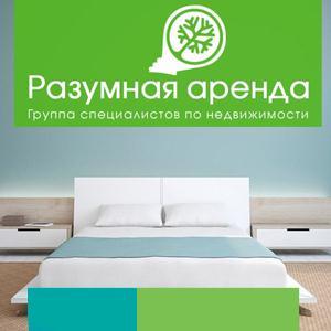 Аренда квартир и офисов Октябрьска
