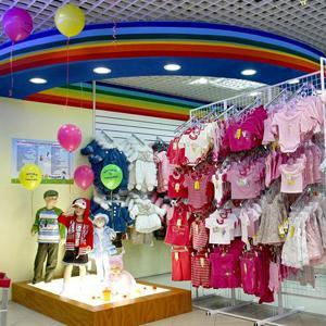 Детские магазины Октябрьска