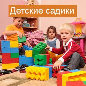 Детские сады Октябрьска