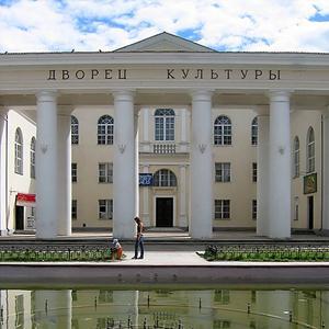 Дворцы и дома культуры Октябрьска
