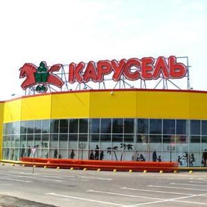 Гипермаркеты Октябрьска