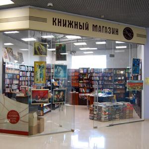 Книжные магазины Октябрьска