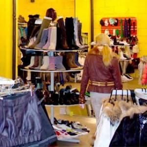 Магазины одежды и обуви Октябрьска