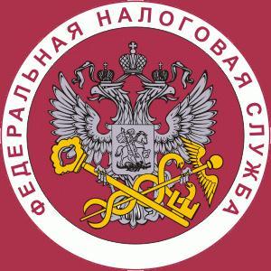 Налоговые инспекции, службы Октябрьска