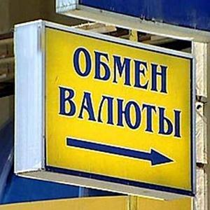 Обмен валют Октябрьска