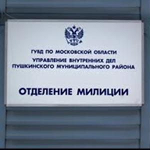 Отделения полиции Октябрьска