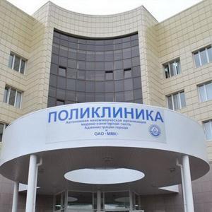 Поликлиники Октябрьска