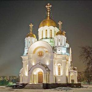 Религиозные учреждения Октябрьска