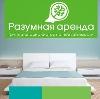 Аренда квартир и офисов в Октябрьске