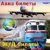 Авиа- и ж/д билеты в Октябрьске