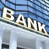 Банки в Октябрьске