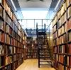 Библиотеки в Октябрьске