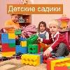 Детские сады в Октябрьске