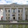 Дворцы и дома культуры в Октябрьске