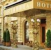 Гостиницы в Октябрьске
