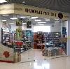 Книжные магазины в Октябрьске