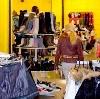 Магазины одежды и обуви в Октябрьске