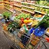 Магазины продуктов в Октябрьске