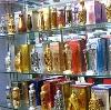 Парфюмерные магазины в Октябрьске