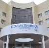 Поликлиники в Октябрьске