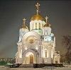 Религиозные учреждения в Октябрьске