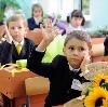 Школы в Октябрьске
