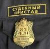 Судебные приставы в Октябрьске