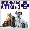 Ветеринарные аптеки в Октябрьске