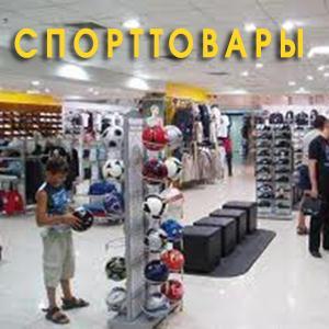 Спортивные магазины Октябрьска