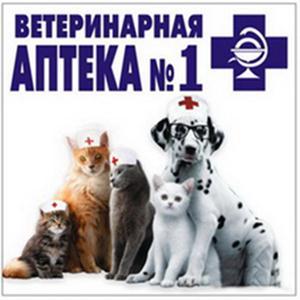 Ветеринарные аптеки Октябрьска