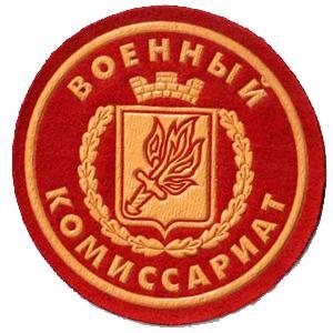 Военкоматы, комиссариаты Октябрьска